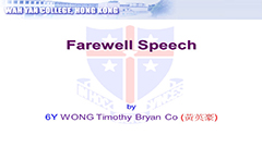 F.6 Student Farewell Speech 2019 - 6Y