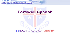 F.6 Student Farewell Speech 2019 - 6C