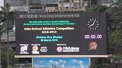 Inter-School Athletics Competition 2018-2019 D1 Finals